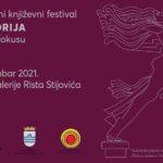 Peti književni festival LiTeritorija